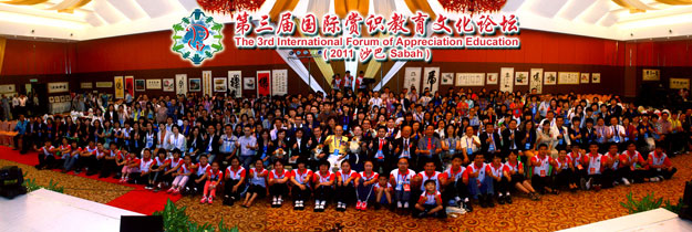 3rd-Appreciation-Education-Forum2